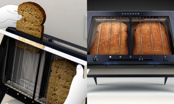 Экологичный тостер Nahamer T450