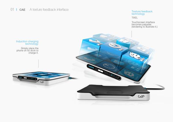 CAE оснащен экраном с тактильной отдачей