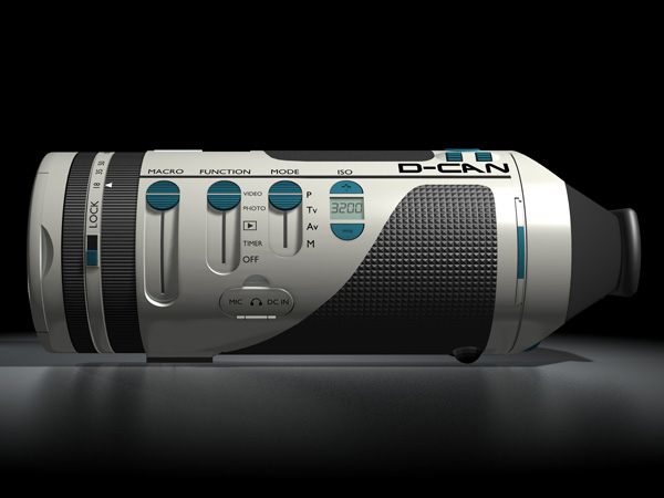 Could this be the future of camera designs?