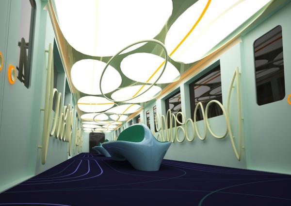 Концепт вагона Metrocar