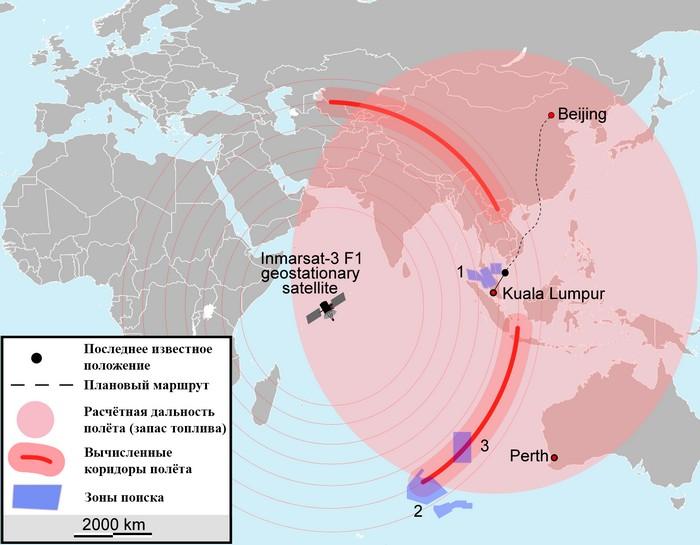 Предположительные направления полета самолета Boeing 777 авиакомпании Malaysia Airlines