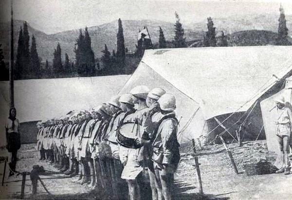 Артек летом 1925 года. Источник фото: Википедия