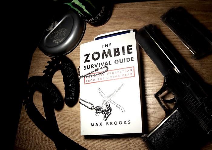 Руководство по выживанию среди зомби. Книга Макса Брукса