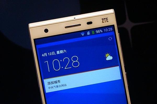 Мобильный телефон ZTE Star 1. Источник фото: gizmochina.com