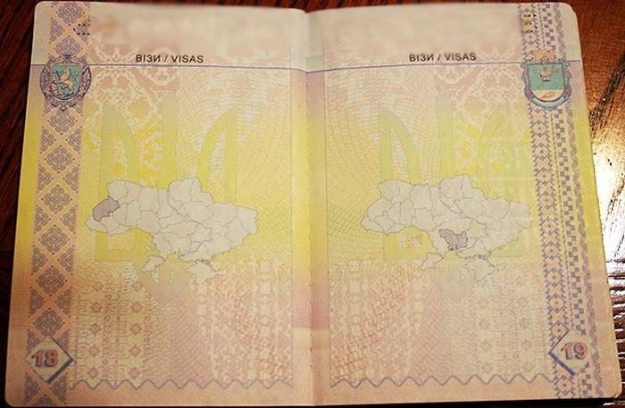 Красивый и необычный паспорт гражданина Украины