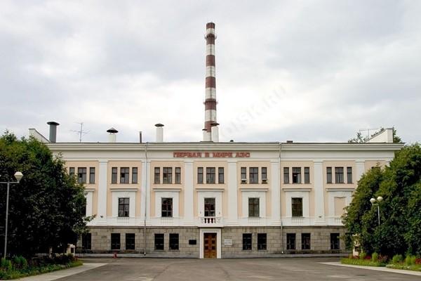 Обнинская АЭС: первая в СССР