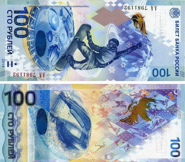 Олимпийские сто рублей фото константин клочков