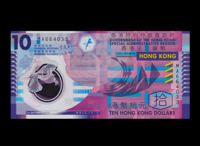 Авангардные доллары Гонконга