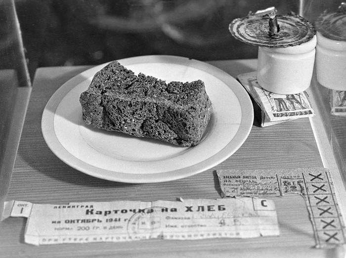Дневная норма хлеба в блокадном Ленинграде