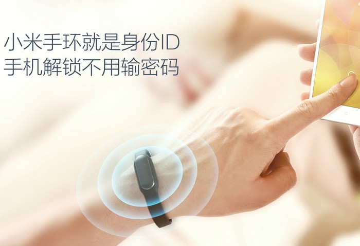 Xiaomi Mi Band – фитнес-браслет за 21 доллар