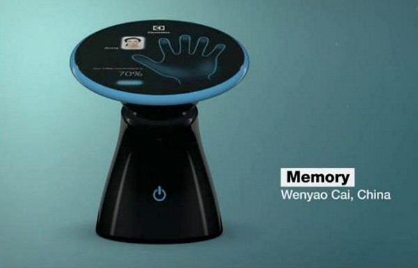 Memory – кофейная машина с памятью