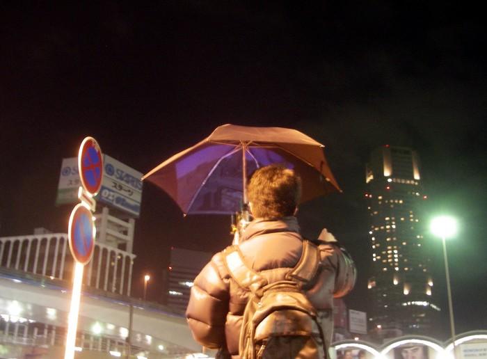 Pileus – зонтик с выходом в Интернет
