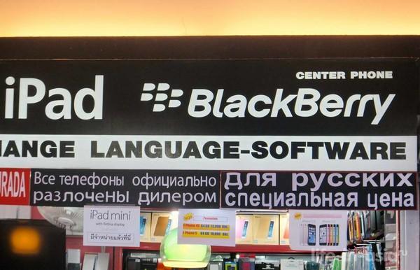 Вывески на русском языке в Таиланде