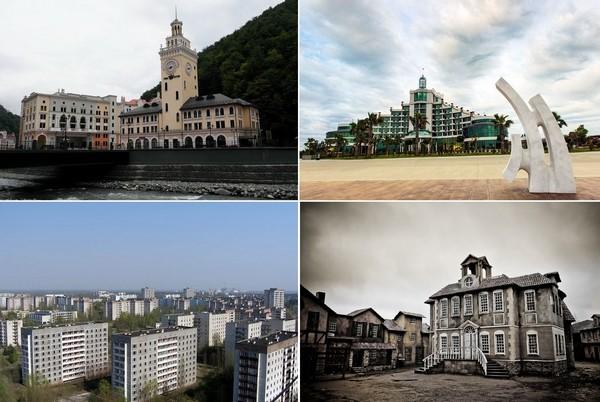 Города-призраки на постсоветском пространстве