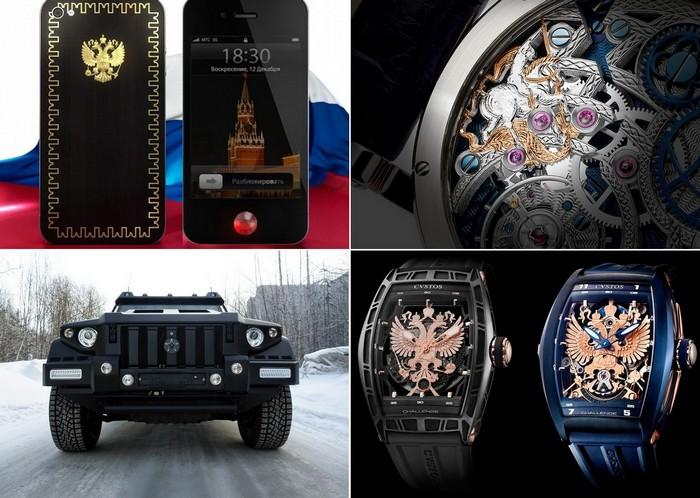 Продукты от люксовых брендов специально для России