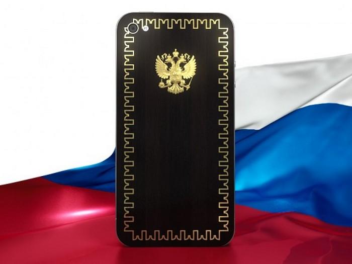 iPhone 5 Kremlin Editional