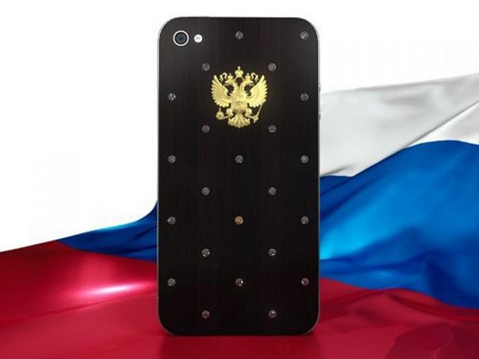 iPhone 5 Diamond Editional