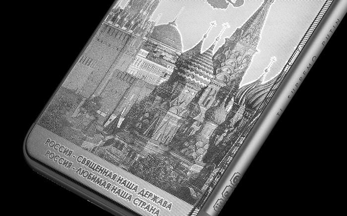 Ti Supremo Putin – титановый iPhone 6 с изображением Путина
