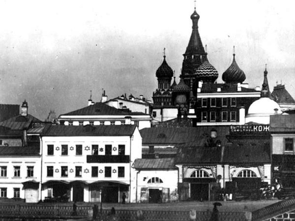 Еврейский квартал в Зарядье. Источник фото: istpravda.ru