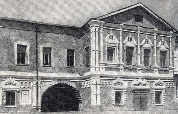 Палаты князя Голицына. Источник фото: retromap.ru