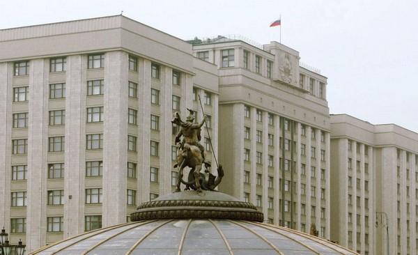 Государственная Дума Российской Федерации. Источник фото: news.ru.msn.com