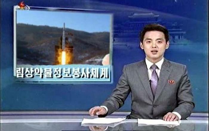 Северокорейский космонавт высадился на Солнце