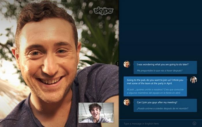 Skype Translator – программа для онлайн-перевода текста и слов