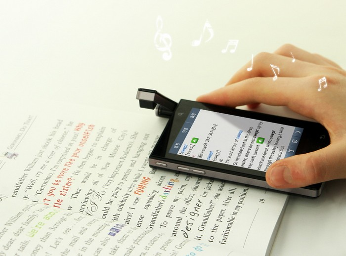 Dixau DX-5 – онлайн-переводчик печатного текста