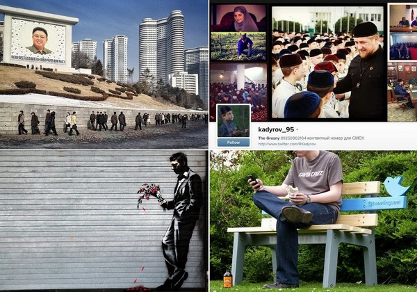 Самые необычные и популярные блоги в мире
