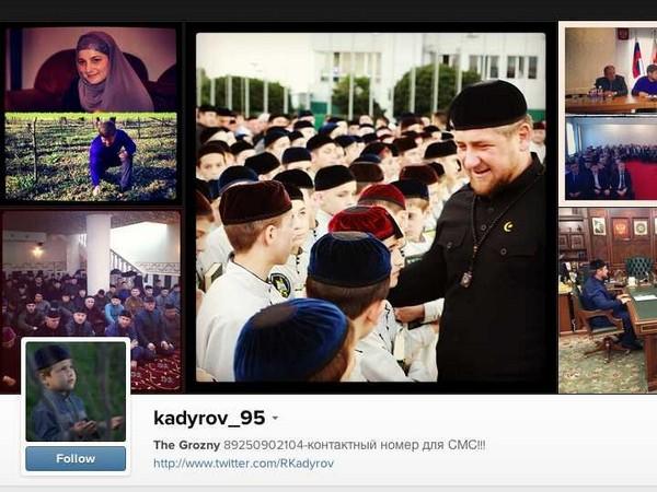 Главное СМИ Чечни