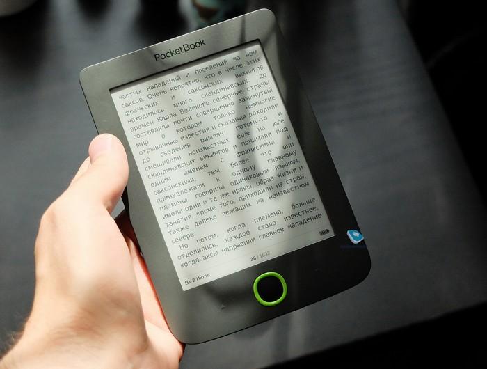 Электронная книга PocketBook