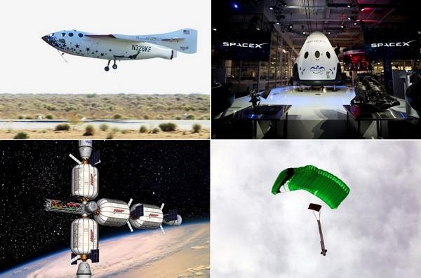 Частные проекты по освоению Космоса