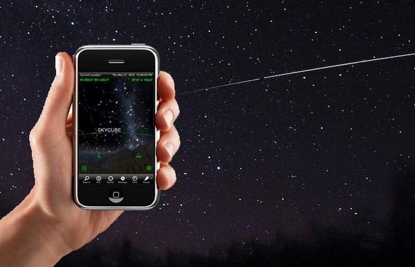 Частный искусственный спутник SkyCube