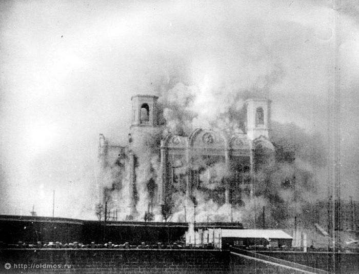 Разрушение Храма Христа Спасителя в 1931 году
