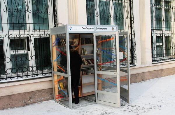 Свободная библиотека в телефонной будке. Иркутск