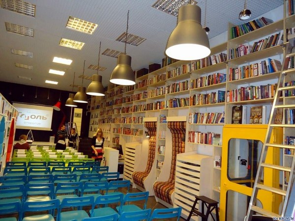 Библиотека-коворкинг. Санкт-Петербург