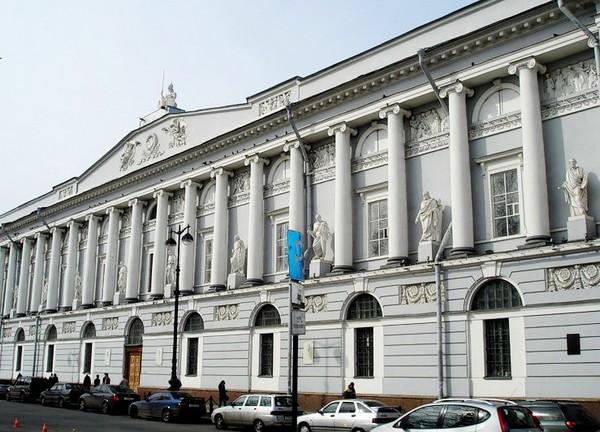 Российская национальная библиотека. Санкт-Петербург