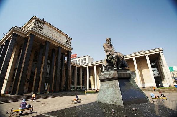 Российская государственная библиотека (Библиотека имени Ленина). Москва