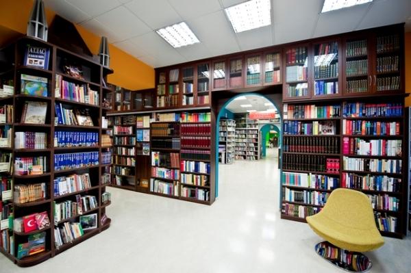 Российская государственная библиотека для молодежи. Москва