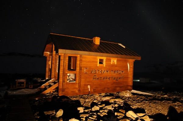 russuain-antarctic-stations-12.jpg