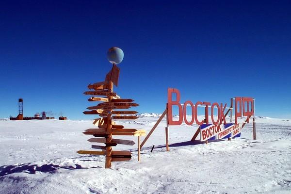 Восток: самая известная советская станция. Источник фото: polarpost.ru