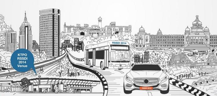 Проект транспортных инноваций в Бангалоре