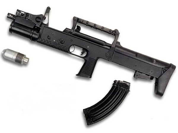 Автоматно-гранатометный комплекс А-91. Источник фото: ohrana.ru