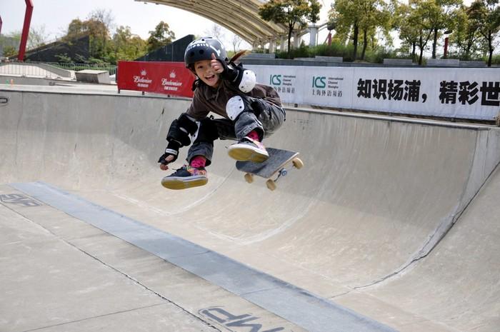 SMP Skatepark – самый большой в мире скейт-парк