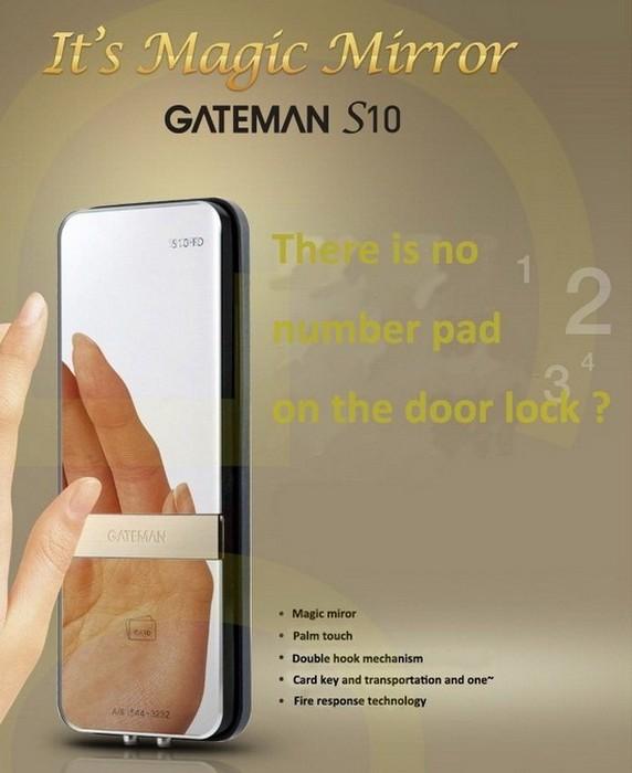 Gateman S10 – кодовый замок для забывчивых людей