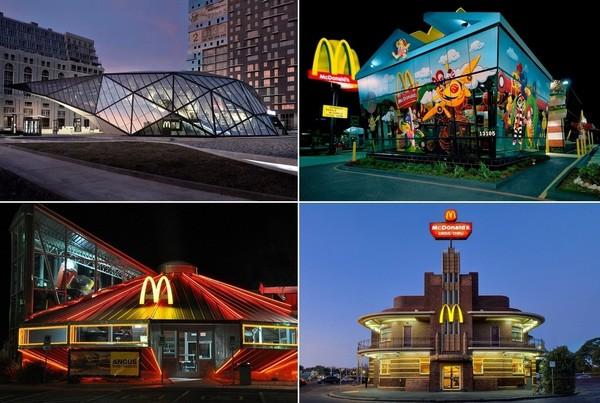 Самые необычные рестораны McDonald's