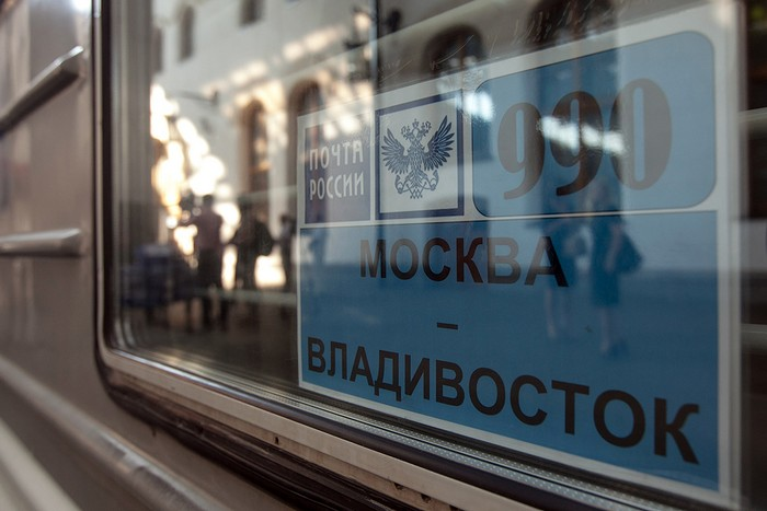 Поезд Москва-Владивосток, самый длинный в мире пассажирский железнодорожный маршрут