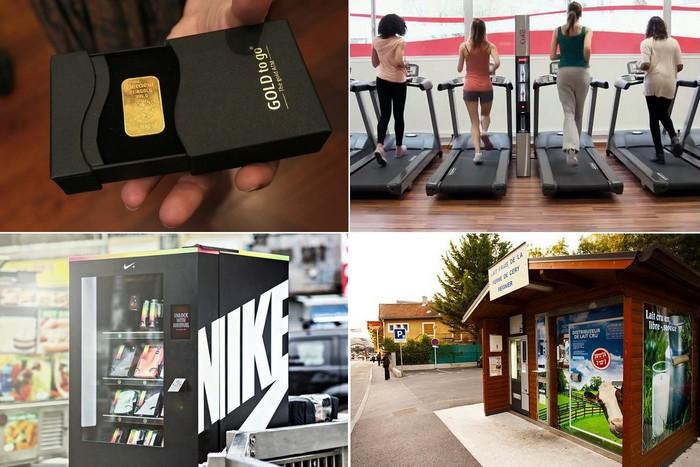 Самые необычные в мире торговые автоматы