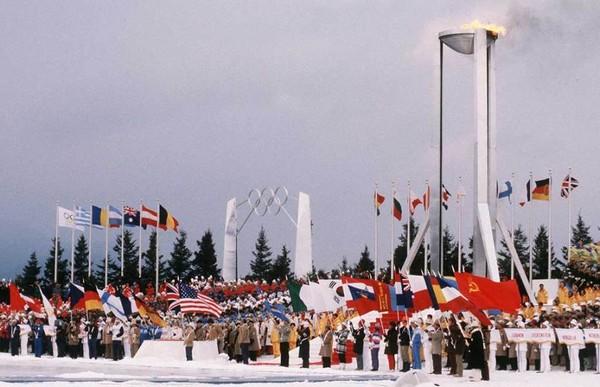http://www.novate.ru/files/u32501/winter-olympic-stadiums-23.jpg