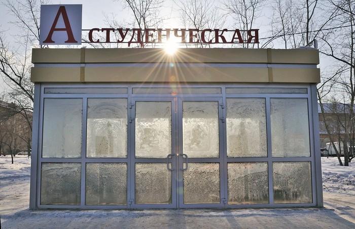 Остановка с подогревом на улицах Якутска